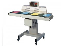 Audion 552 Horizontal Band Sealer